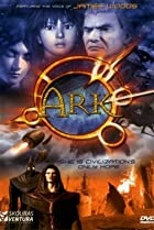 Image of Ark