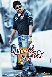 Atharintiki Daaredi (2013) Poster - Movie Forum, Cast, Reviews