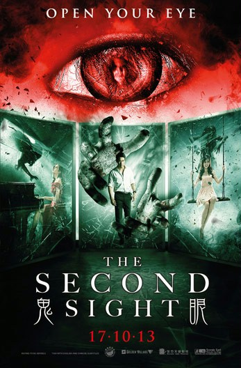 The Second Sight (2013) Tagalog Dubbed