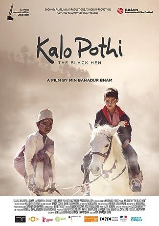 Kalo Pothi (2015)