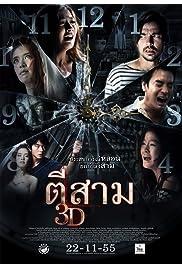 Nonton Film 3 A.M. 3D (2012)