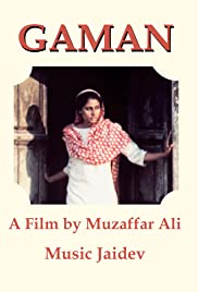 Gaman Poster