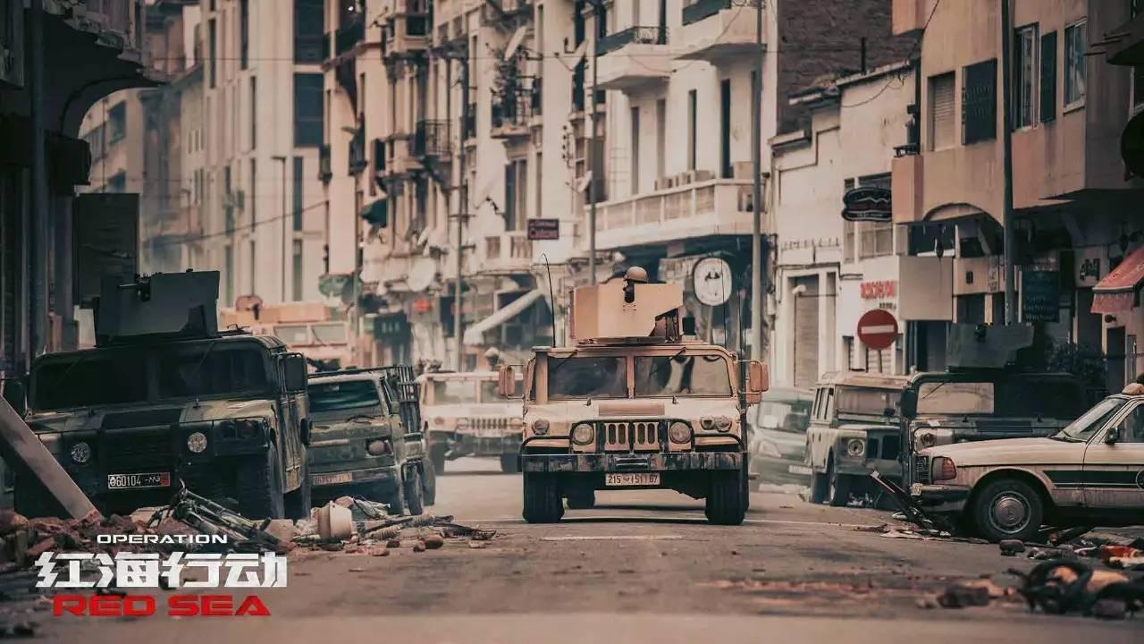 Operation Red Sea 2018, filme online subtitrate în Română