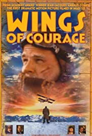 Wings of Courage (1995) Poster - Movie Forum, Cast, Reviews