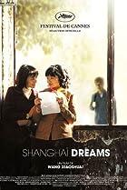 Qing hong (2005) Poster