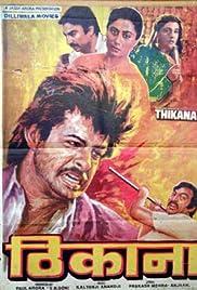 Thikana Poster