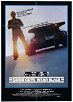 Good Guys Wear Black(2013)