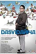 Image of Dasvidaniya