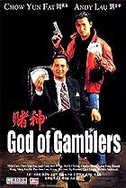 Image of God of Gamblers