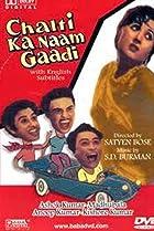 Image of Chalti Ka Naam Gaadi