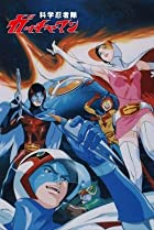 Image of Gatchaman