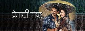 Premachi Goshta (2013) Download on Vidmate