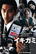 Image of Ikigami