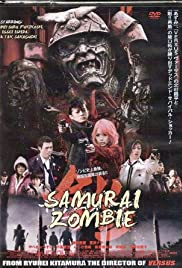 Yoroi: Samurai zonbi (2008) Poster - Movie Forum, Cast, Reviews