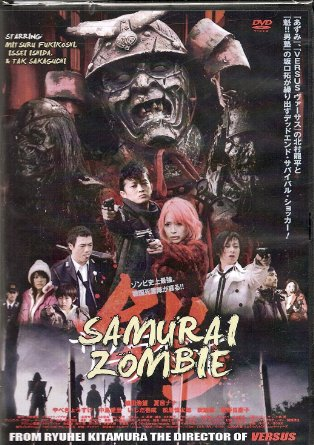 image Yoroi: Samurai zonbi Watch Full Movie Free Online