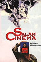 Image of Salaam Cinema