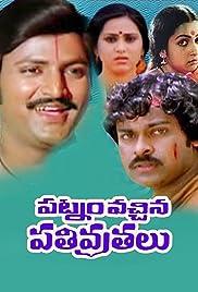 Patnam Vachchina Pativrathalu Poster