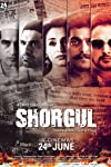 Shorgul faces ban in Muzzafarnagar Uttar Pradesh