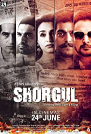 Image result for Shorgul