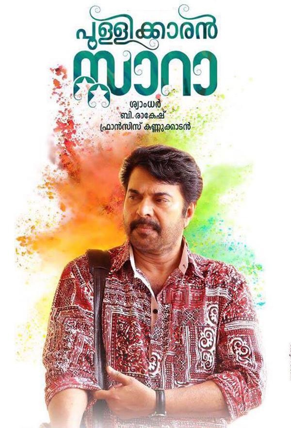 image Pullikkaran Staraa Watch Full Movie Free Online