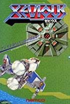 Image of Xevious