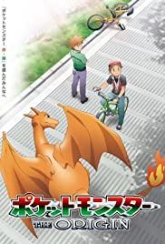 Pokémon Origins Poster - TV Show Forum, Cast, Reviews