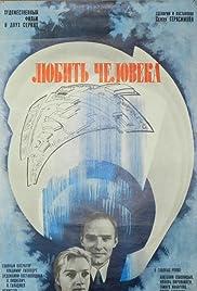 Lyubit cheloveka Poster