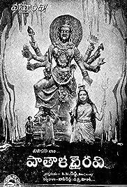 Patala Bhairavi Poster