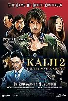 Image of Kaiji 2: Jinsei dakkai gêmu