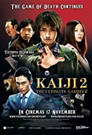 Kaiji 2: Jinsei dakkai gêmu (2011) Poster - Movie Forum, Cast, Reviews