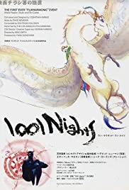 1001 Nights (1998) Poster - Movie Forum, Cast, Reviews