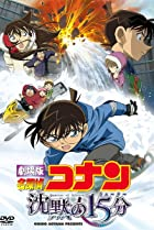 Image of Detective Conan: Quarter of Silence