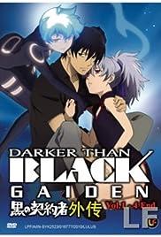 Darker Than Black - Kuro no Kieyakusha: Gaiden Poster