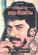 Thinkalazhcha Nalla Divasam