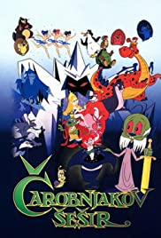 Carobnjakov sesir(1990) Poster - Movie Forum, Cast, Reviews