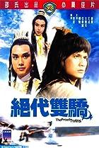 Image of Jue dai shuang jiao