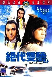 Jue dai shuang jiao Poster