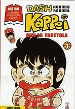 Dash!! Kappei