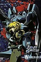 Image of Blue Gender: The Warrior