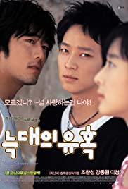 Neukdaeui yuhok(2004) Poster - Movie Forum, Cast, Reviews
