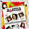 Aasma: The Sky Is the Limit (2009)