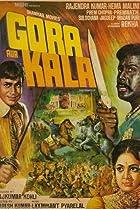 Image of Gora Aur Kala