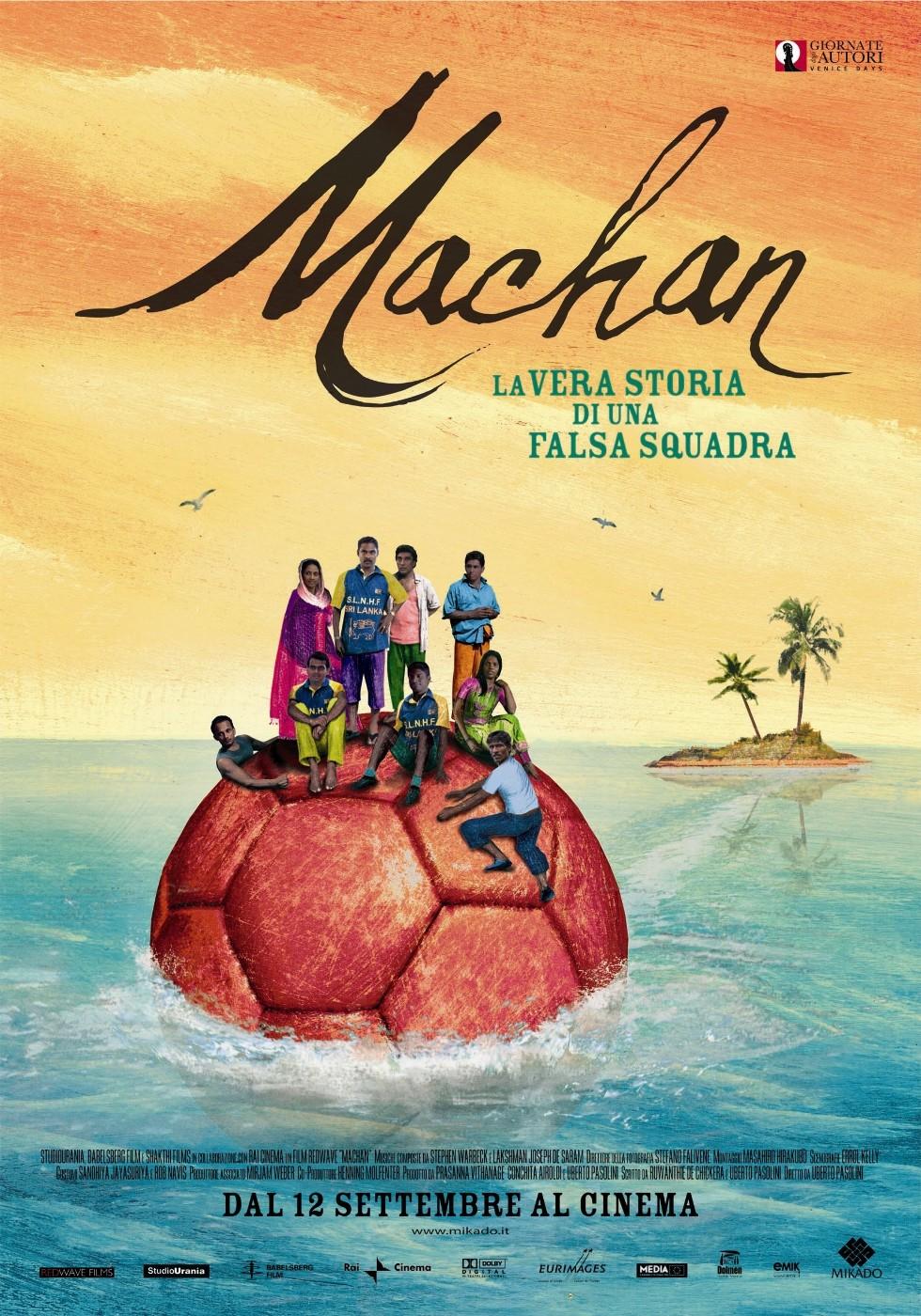 image Machan Watch Full Movie Free Online