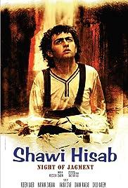Shewi Hisab Poster