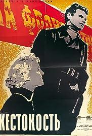Zhestokost Poster