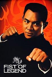 Jing wu ying xiong(1994) Poster - Movie Forum, Cast, Reviews