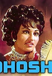 Madhosh Poster