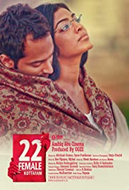 22 Female Kottayam (2012) Poster - Movie Forum, Cast, Reviews