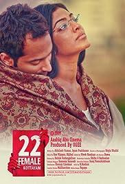 22 Female Kottayam(2012) Poster - Movie Forum, Cast, Reviews