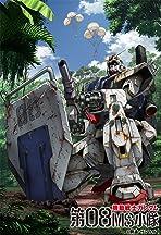 Kidô senshi Gundam: Dai 08 MS shôtai